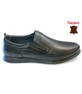 Men's Shoes Giant 155 S