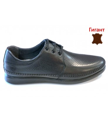 Men's Shoes Giant 214 S
