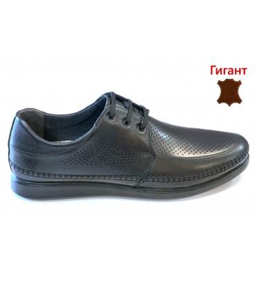 Мъжки Обувки Гигант 214 S