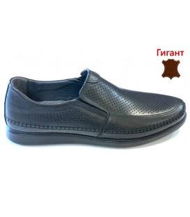 Мъжки Обувки Гигант 213 S