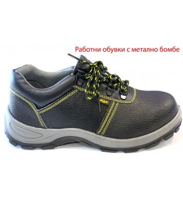 Men's work shoes with metal toecap A-1